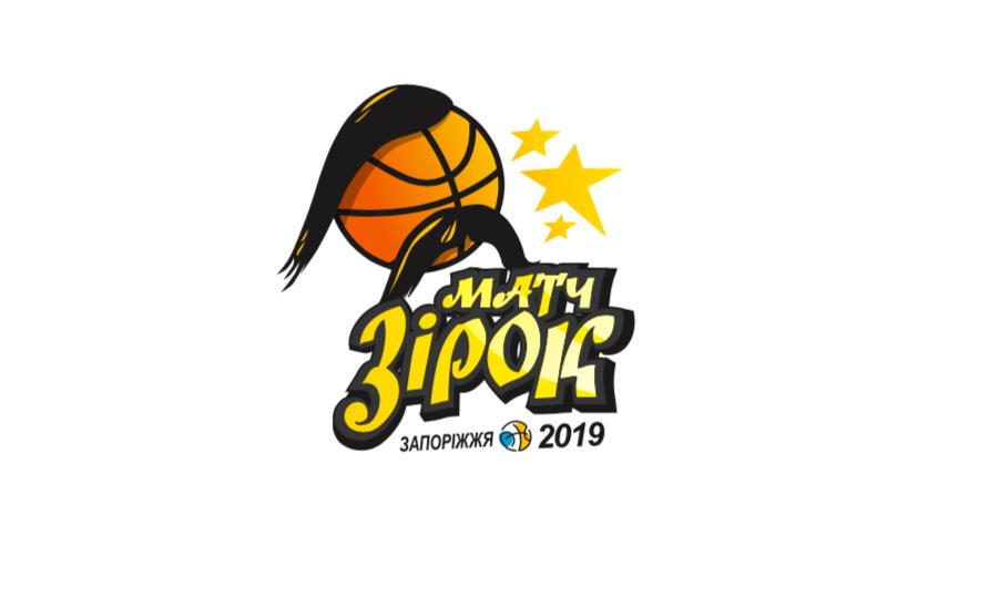 Представлено логотип Матчу Зірок
