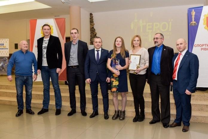 БК Рівне та Сергій Ліщук отримали нагороди на Рівненщині