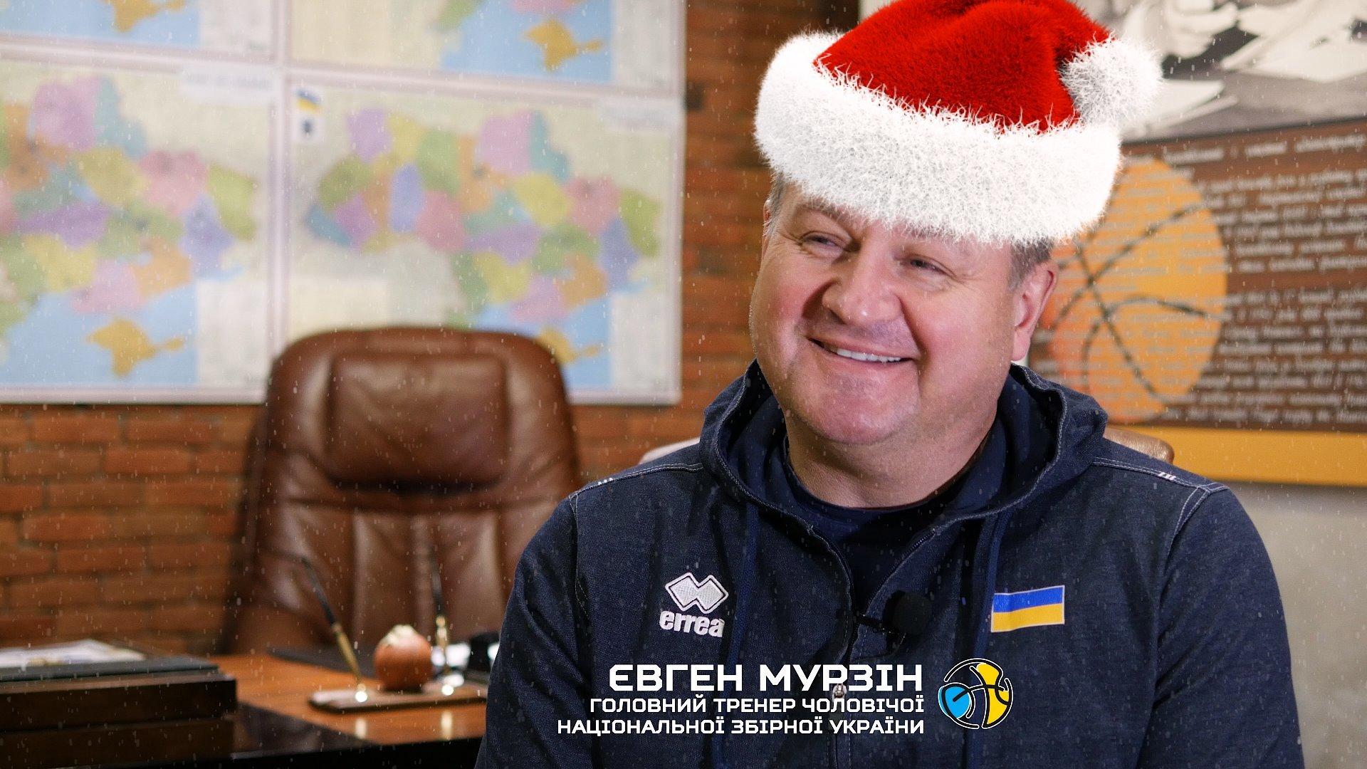 Новорічне привітання від Євгена Мурзіна: відео