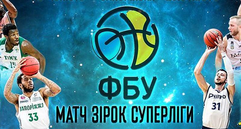 Завчасно придбайте квитки на Матч зірок Суперліги Парі-Матч