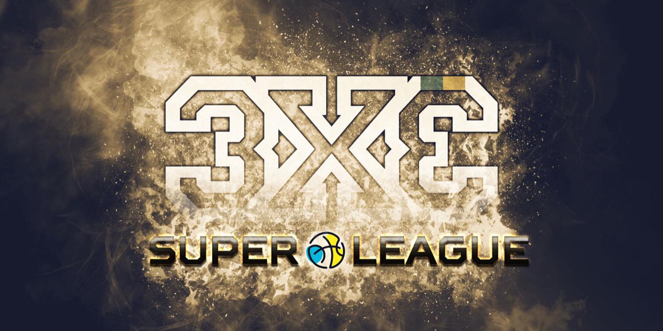 Склад груп другого туру Суперліги 3х3