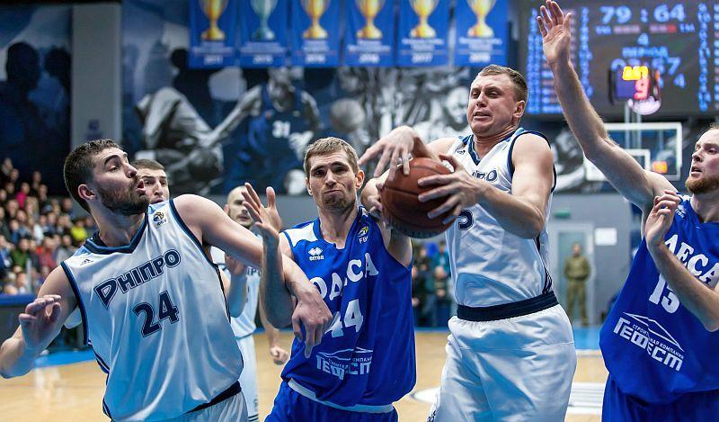 Перемога Дніпра над Одесою: фотогалерея матчу