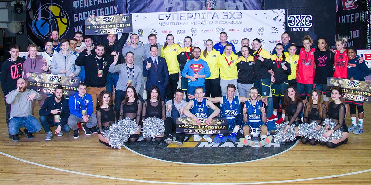В Одесі завершився другий тур Суперліги 3х3