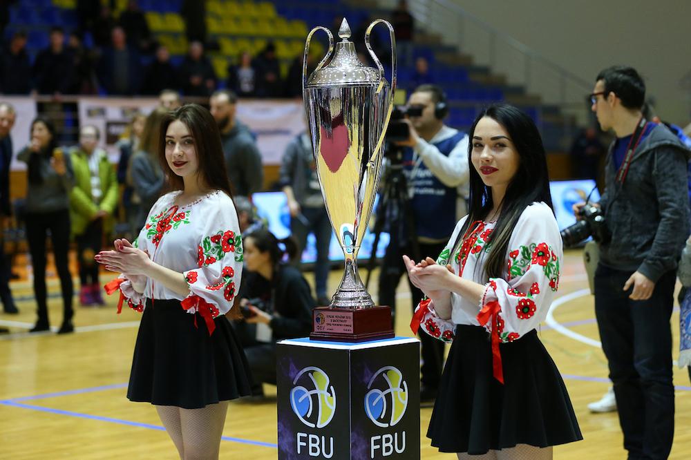 На проведення Фіналу чотирьох чоловічого Кубка України претендують два міста