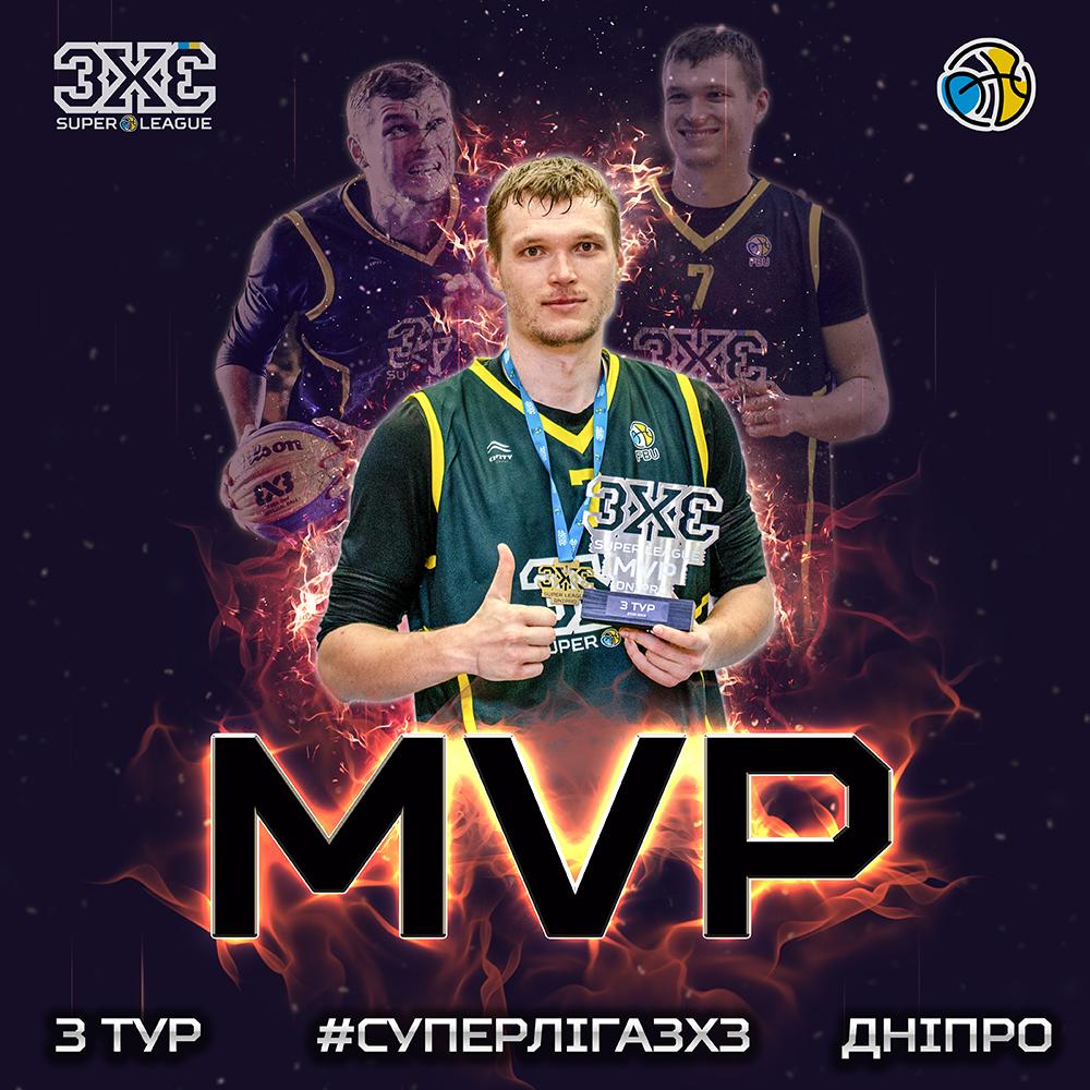 Суперліга 3х3: Анатолій Челован - найкорисніший гравець третього туру