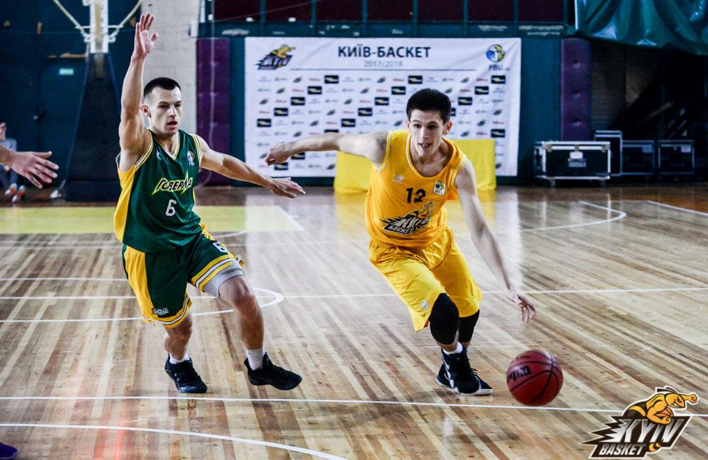Вища ліга: Київ-Баскет-2 розтрощив Говерлу-КФВ