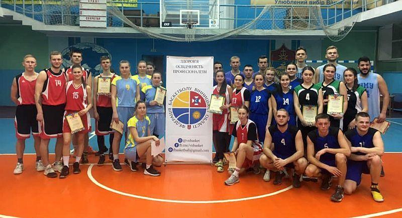 У Вінниці відбулися змагання з баскетболу 3х3 серед студентів