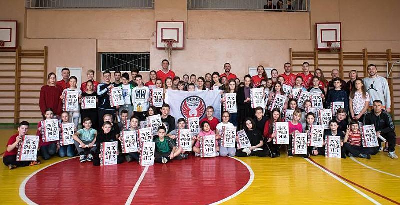 Президент та гравці БК Рівне провели урок баскетболу