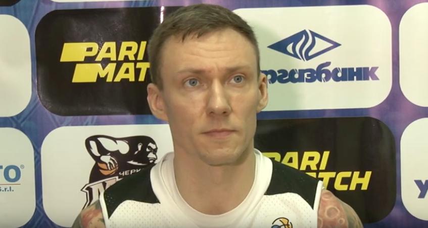 Хімік здобув важку перемогу в Черкасах: відео коментарів після гри