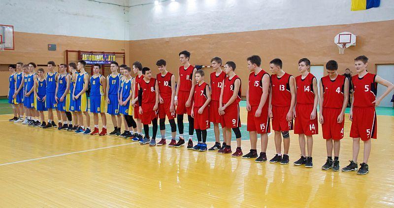 На Донеччині фінішував чемпіонат області з юнацького баскетболу
