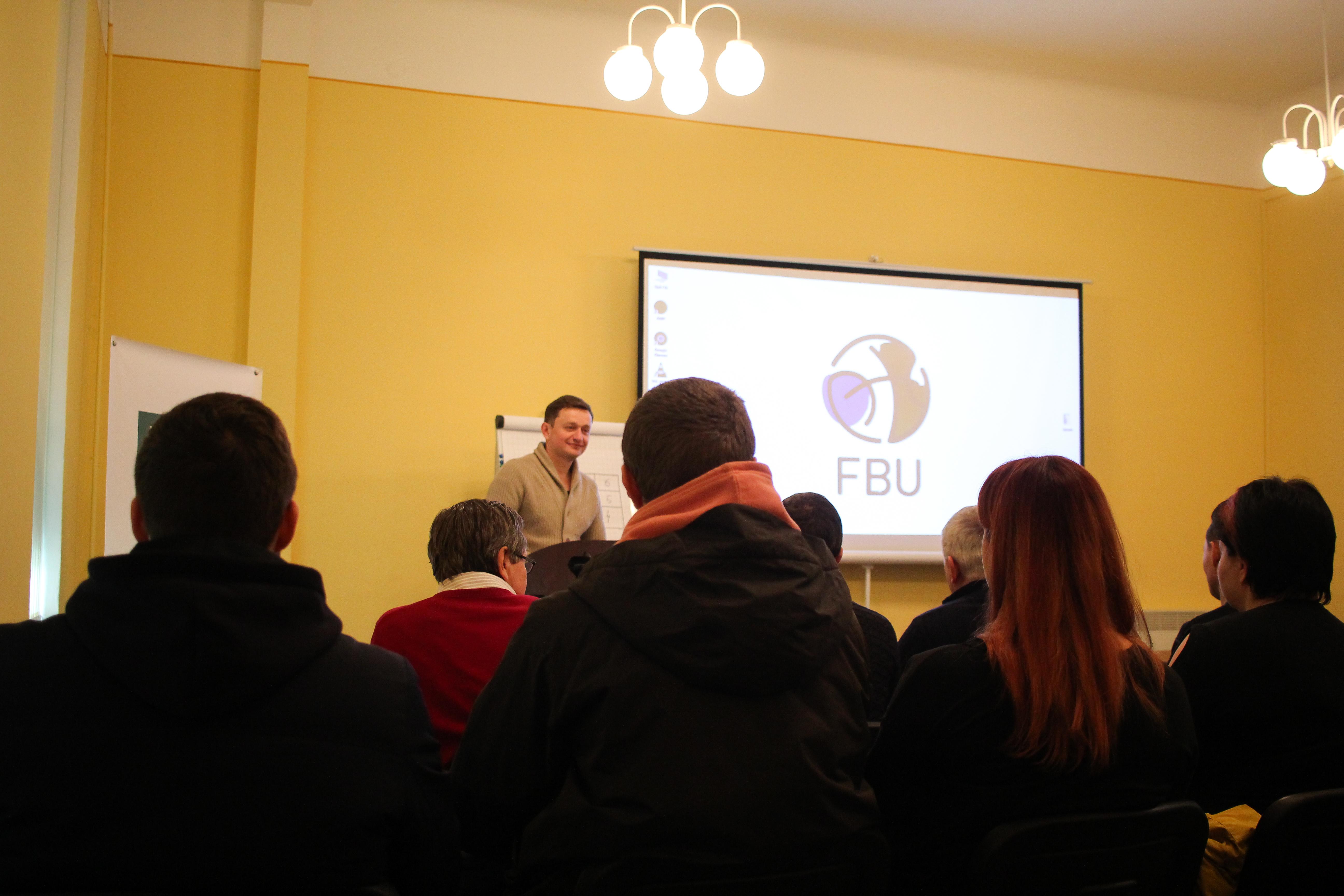 У Львові відбувся суддівський семінар