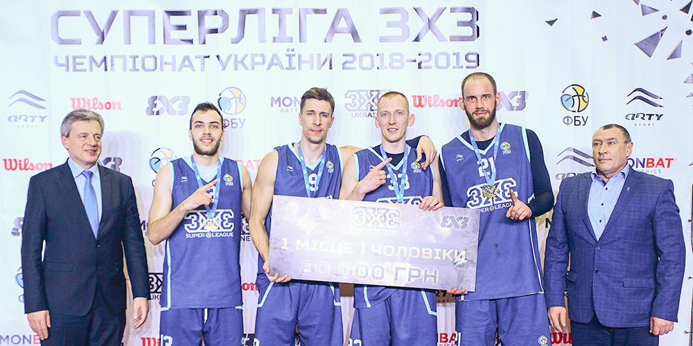 В Івано-Франківську відгримів четвертий тур Суперліги 3х3