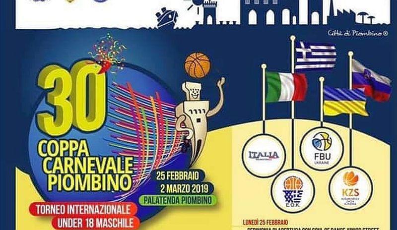 Збірна України U-18 зіграє на турнірі в Італії