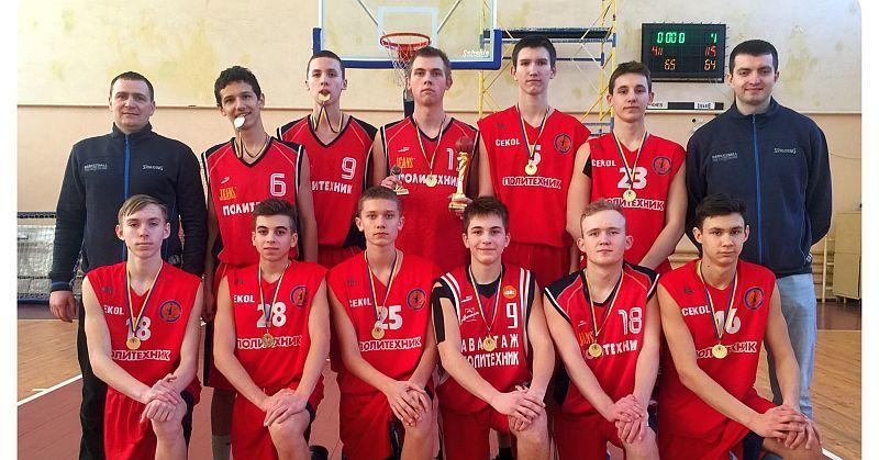 Визначено чемпіона Харківської області серед юнаків