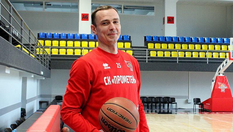 Ігор Кривцов: я завжди гратиму в баскетбол