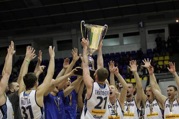 Запрошуємо журналістів на Фінал чотирьох Кубку України серед чоловічих команд