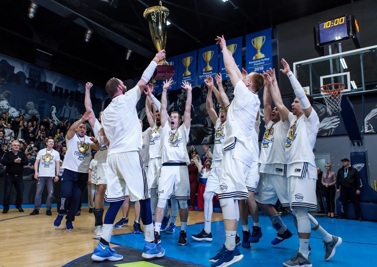 Напередодні южненського Фіналу чотирьох: усі володарі Кубків України останніх років