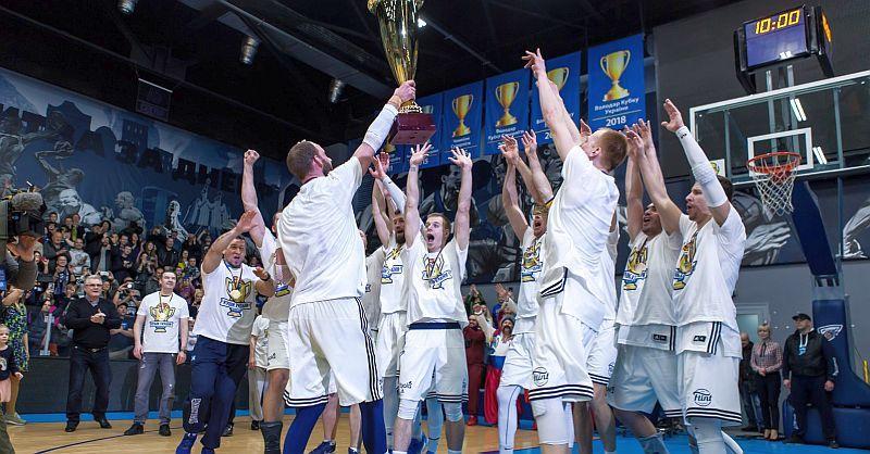 Дніпро переміг у фіналі Кубка України: фотогалерея матчу