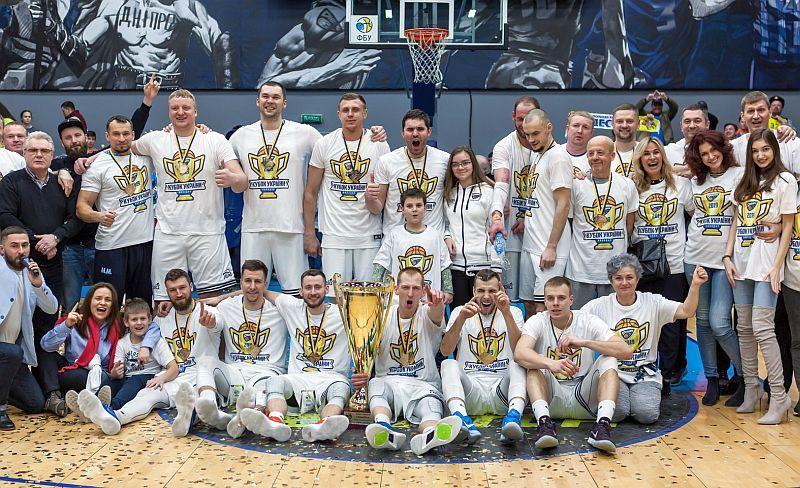 Кубок України: фотогалерея нагородження