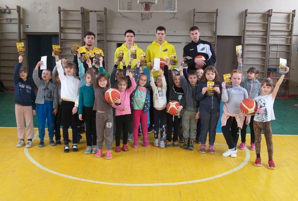 Київ-Баскет у дії: майстер-клас у столичній школі № 54
