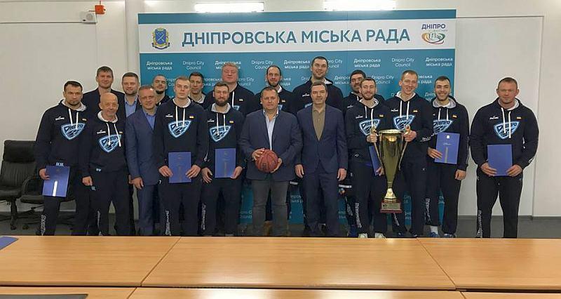 Володарі Кубка України отримали нагороди міського голови Дніпра