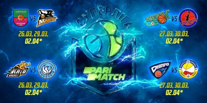 Визначилися пари першого раунду плей-оф Суперліги Парі-Матч
