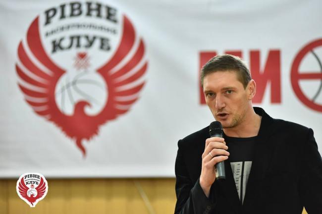 Вітаємо з днем народження президента БК Рівне Сергія Ліщука