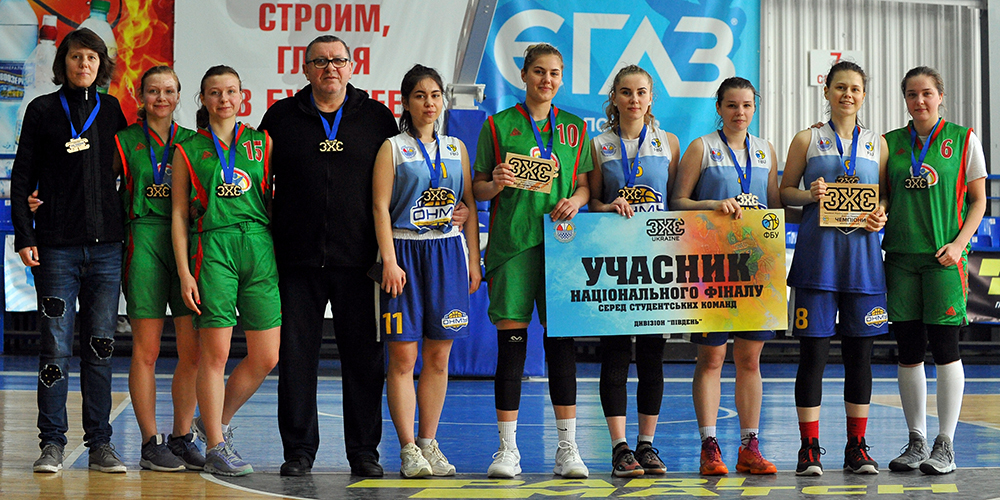 8 квітня в Одесі пройшов регіональний етап студентського чемпіонату України з баскетболу 3х3