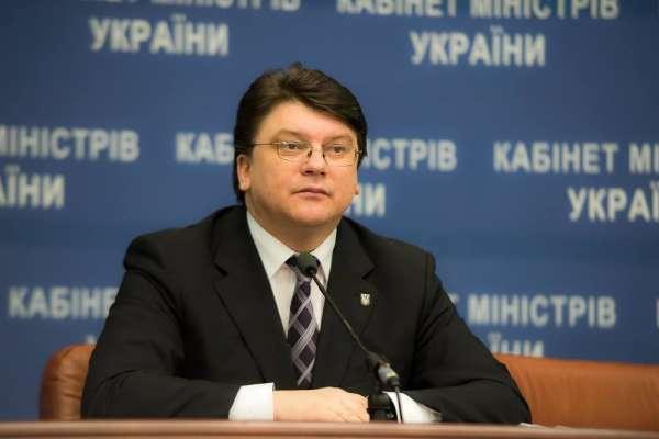 Міністр молоді та спорту України закликав підвищити зарплату тренерам-викладачам