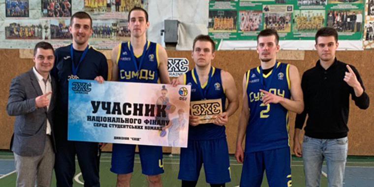 У Харкові пройшов регіональний етап студентського чемпіонату України з баскетболу 3х3