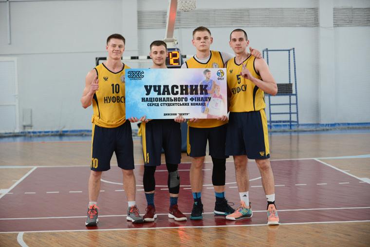 В Києві відбувся регіональний етап студентського чемпіонату України з баскетболу 3х3
