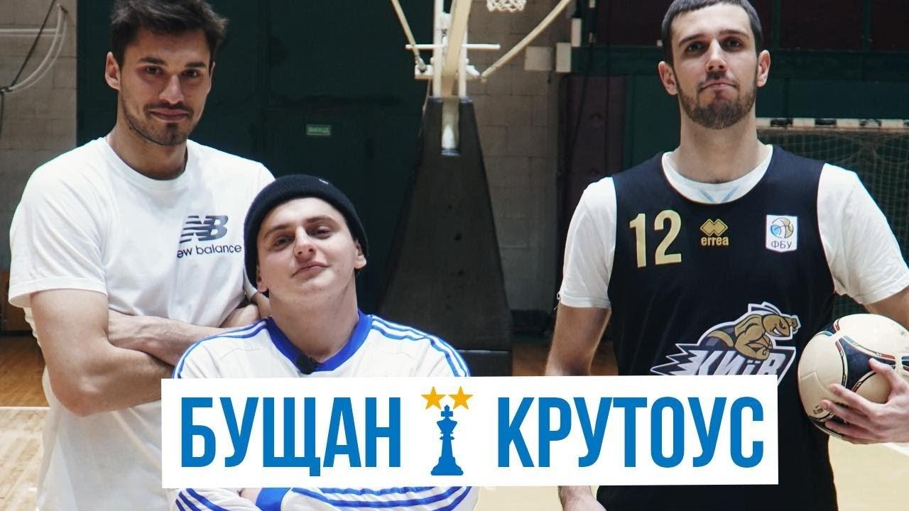 Павло Крутоус обмінявся ролями з голкіпером футбольного Динамо: відео