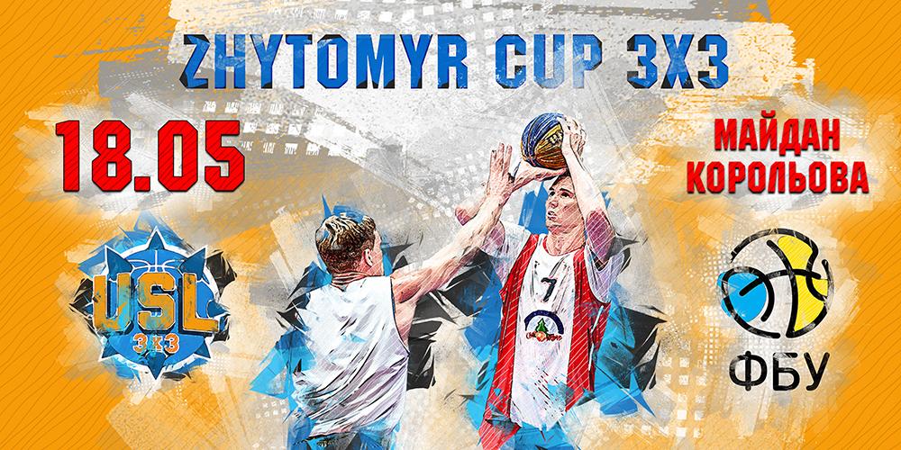 УСЛ 3х3: Zhytomyr Cup 3x3! Житомир, 18 травня!