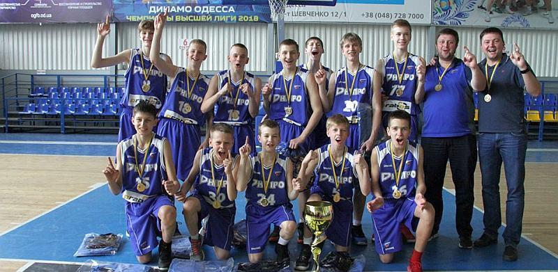 У Одесі драматичною розв'язкою фінішував сезон у ВЮБЛ (юнаки-2005)