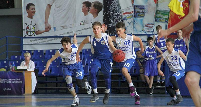 У Одесі фінішував сезон ВЮБЛ серед юнаків 2005 р.н.: фотогалерея