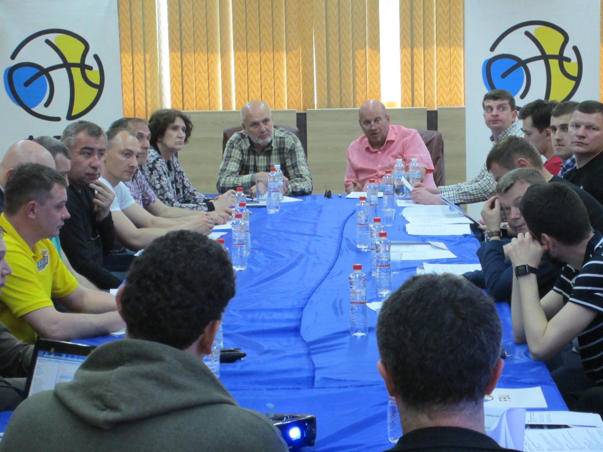 Відбулася нарада з президентами та керівниками клубів Вищої та Першої ліг