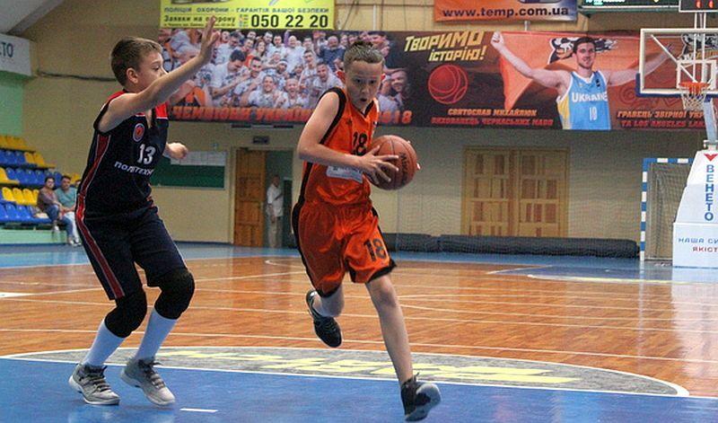 ВЮБЛ (юнаки-2008): онлайн відеотрансляція фіналу