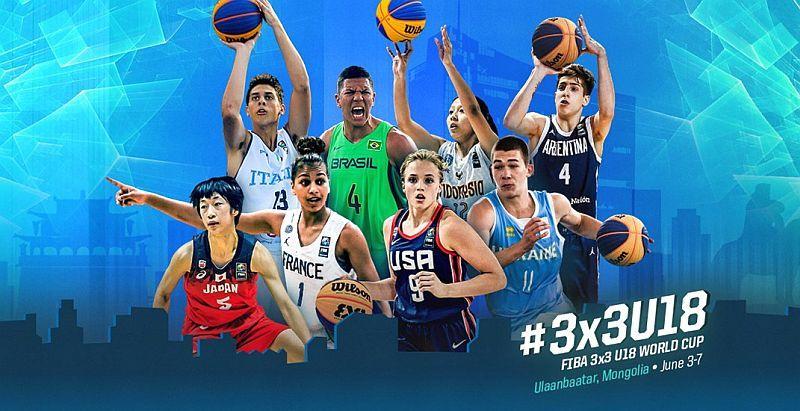 f890f7d9 Баскетбол 3х3: онлайн відеотрансляція чемпіонату світу U-18 ...