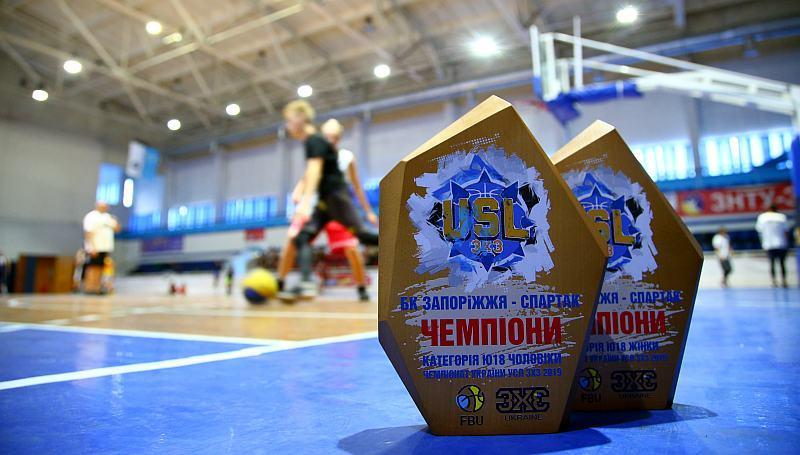 У Запоріжжі відбувся юнацький турнір з баскетболу 3х3