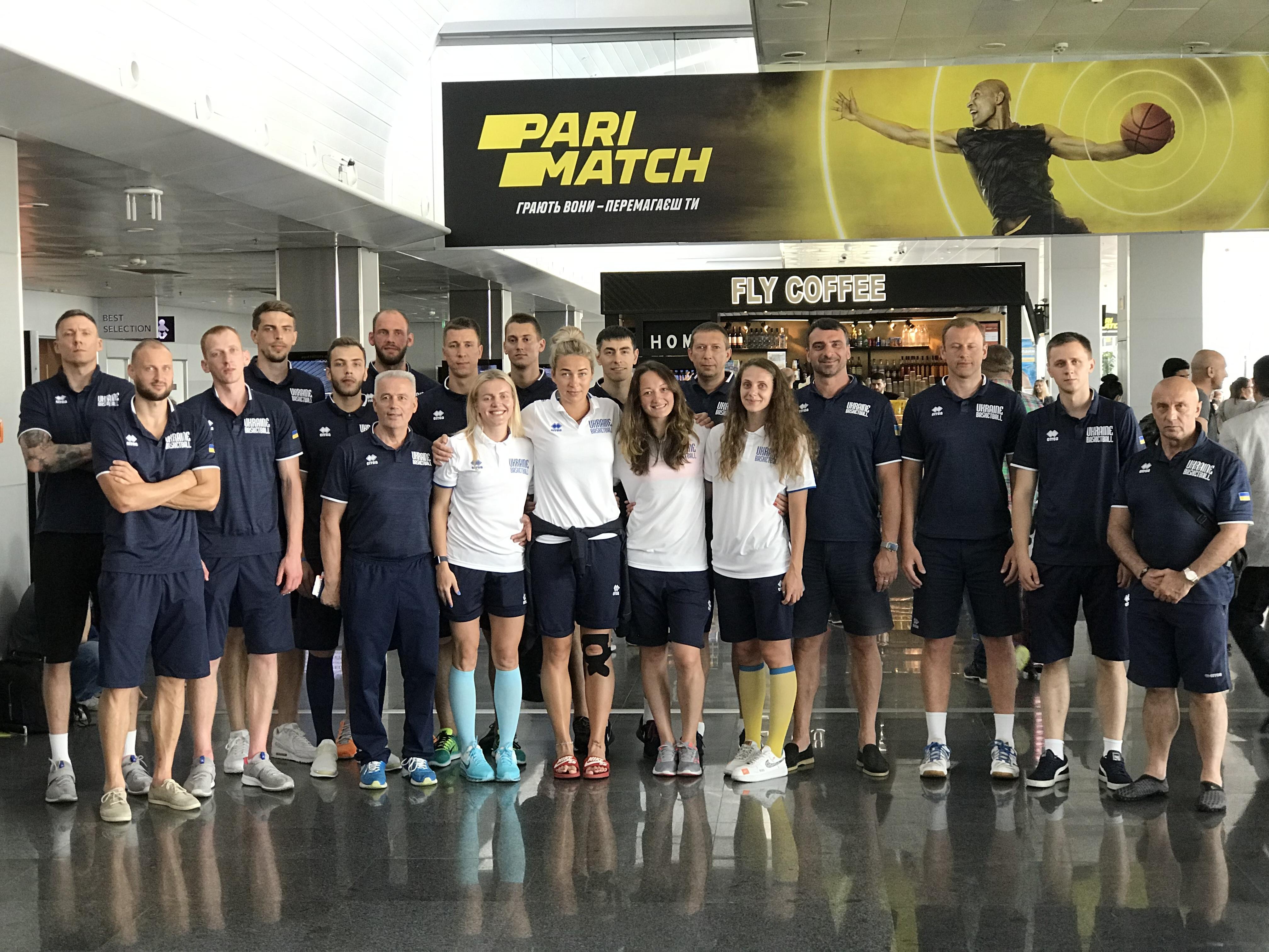 Збірні України відправились на міжнародний турнір у Францію