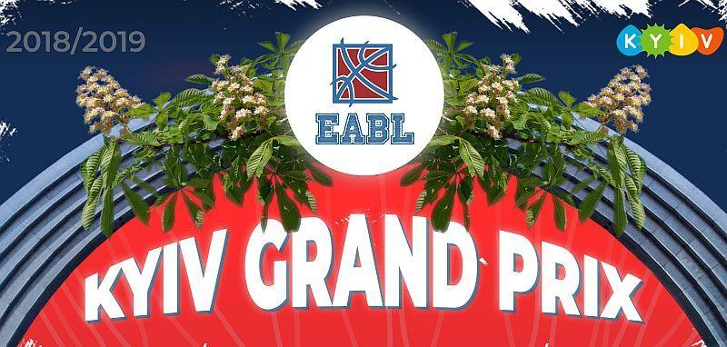 У Києві відбудеться фінал Європейської аматорської баскетбольної ліги