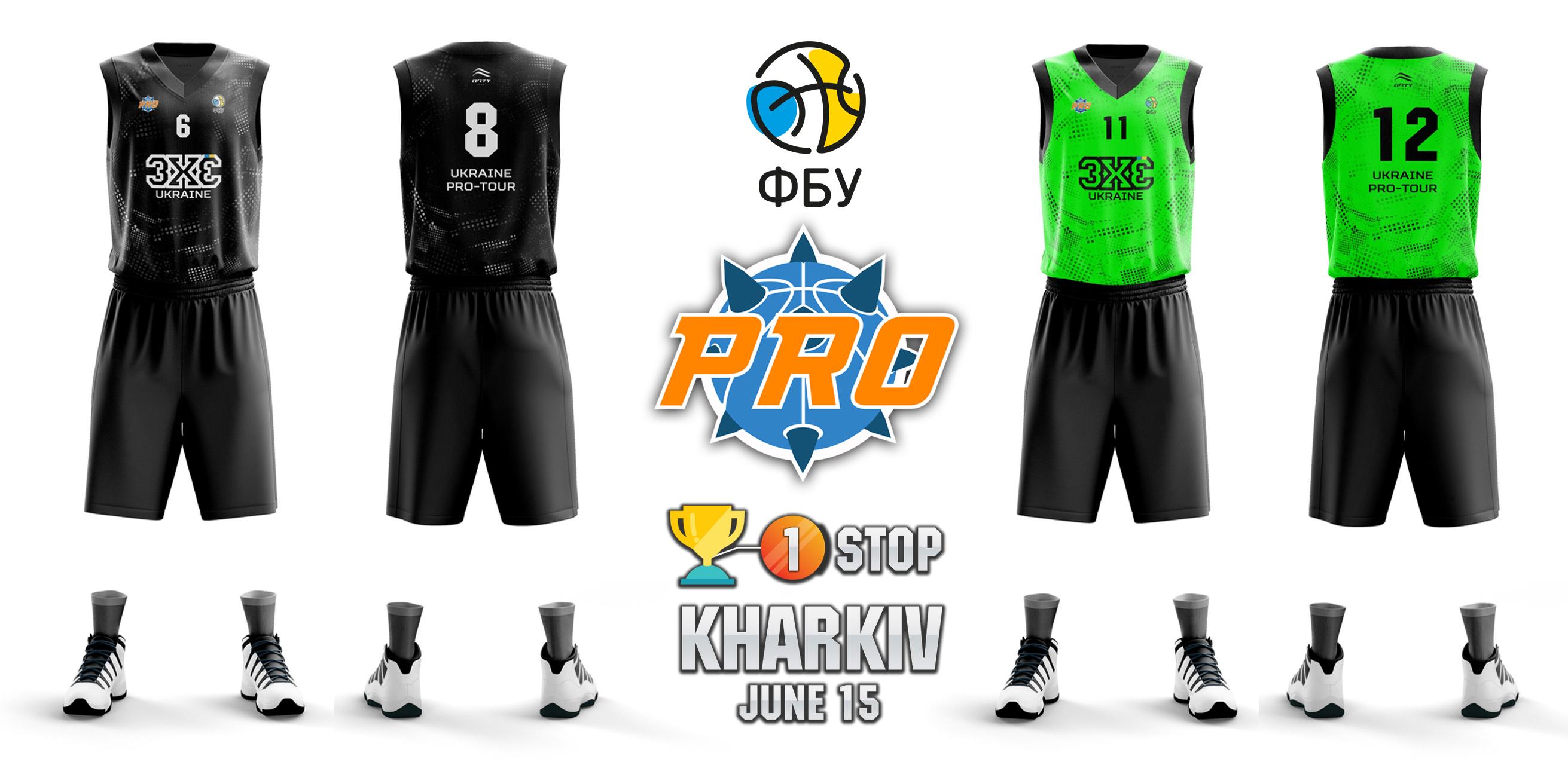 У Харкові стартує літній чемпіонат України з баскетболу 3х3