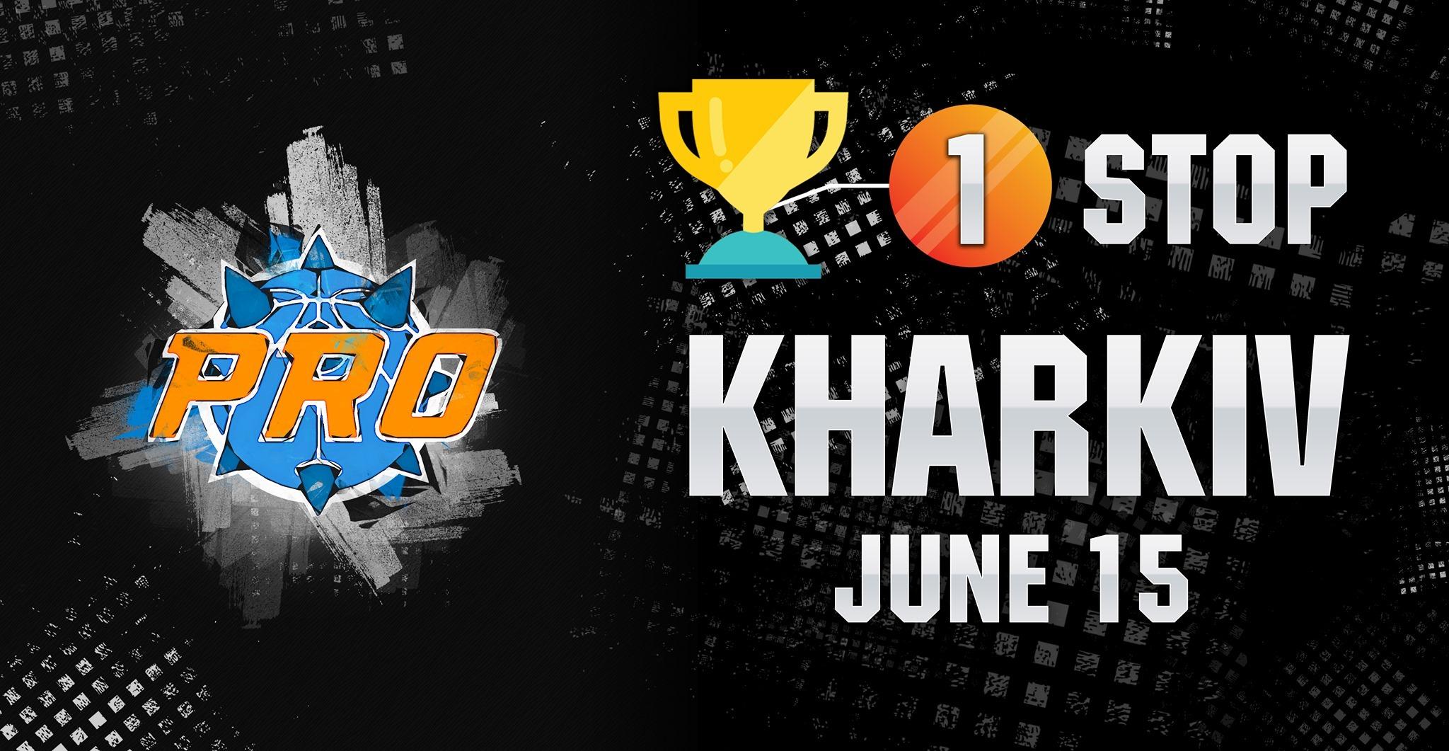 USL 3x3 PRO Tour Kharkiv: онлайн відеотрансляція