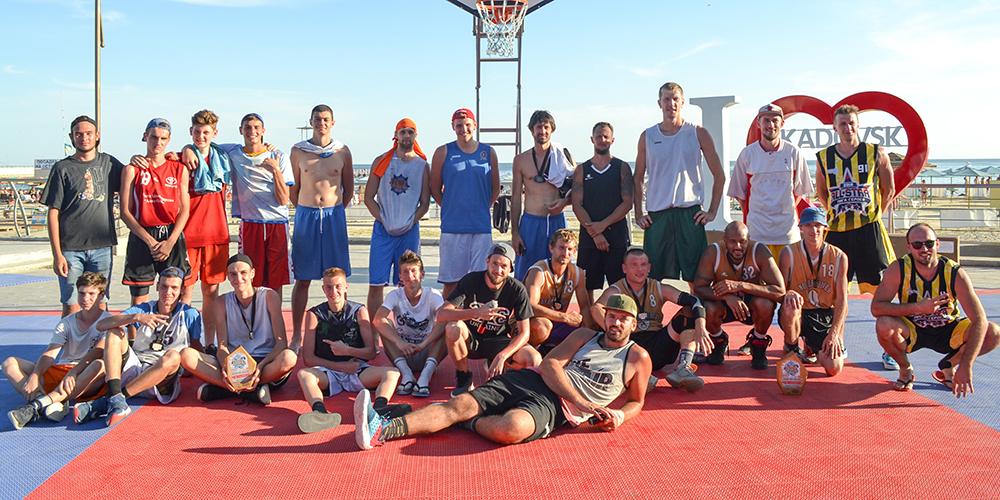 У Скадовську пройшов турнір з баскетболу 3х3