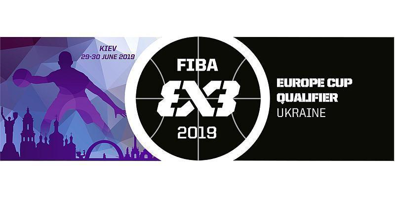 Визначено склад збірних України на відбір чемпіонату Європи 3х3