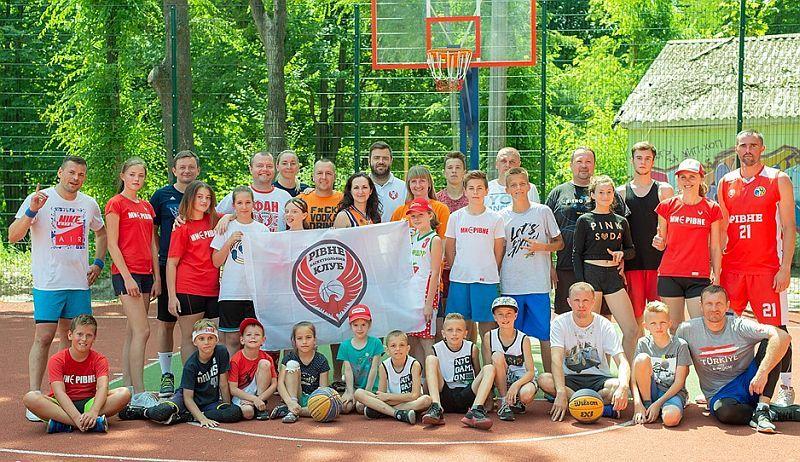 У Рівному визначили найбаскетбольнішу сім'ю