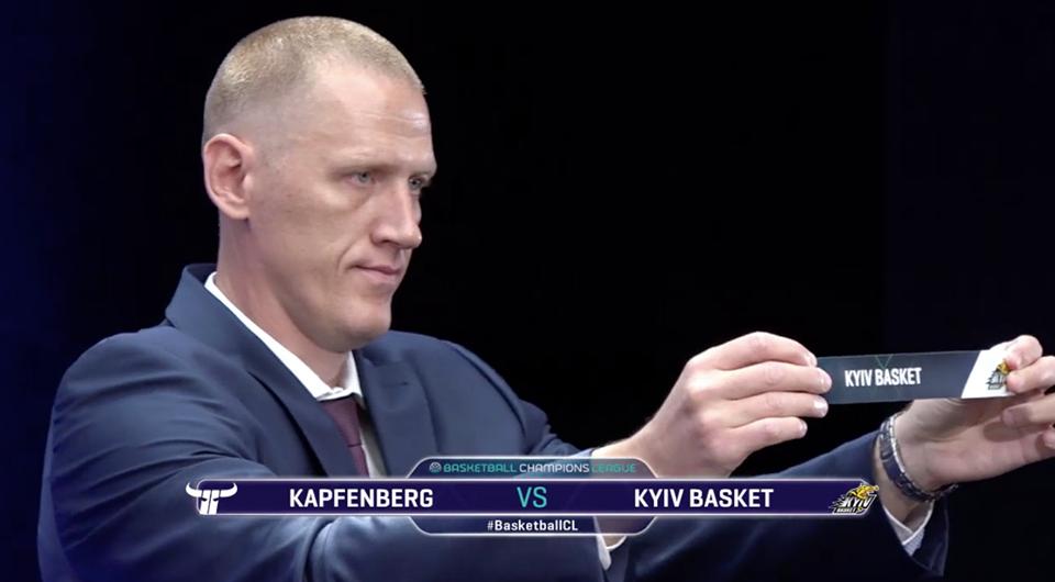 Ліга чемпіонів: Київ-Баскет отримав суперників