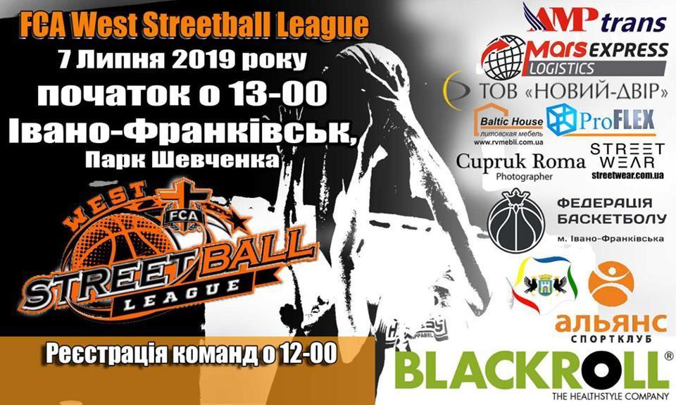 У Івано-Франківську відбудеться тур West FCA Streetball League