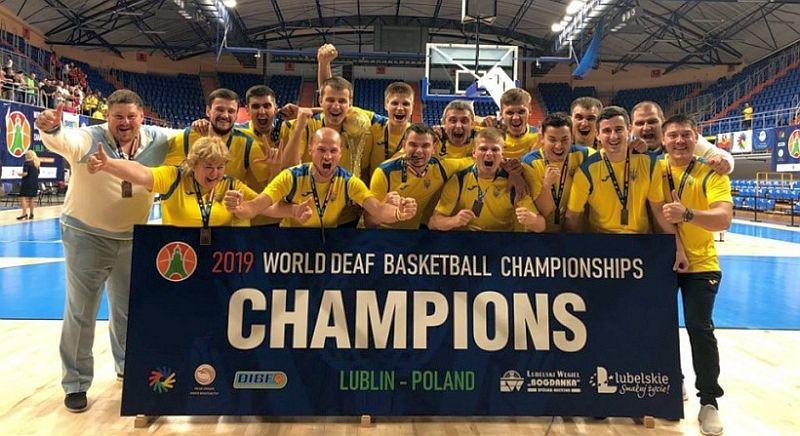 Українські дефлімпійці вибороли бронзу чемпіонату світу
