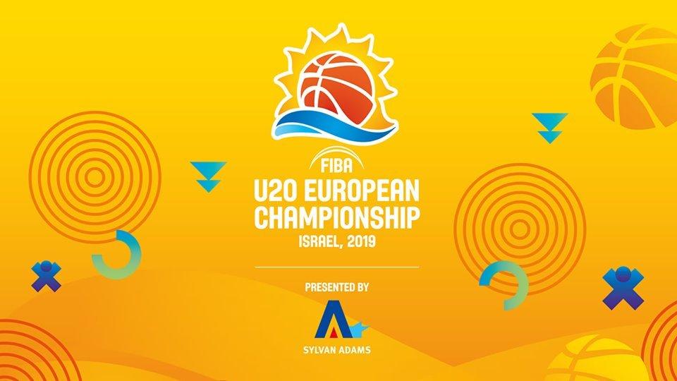 Молодіжна збірна стартує на чемпіонаті Європи
